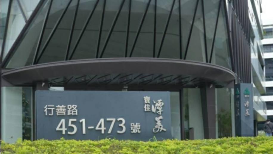 圖片說明:寶佳機構是台灣目前推案量最高的建商。