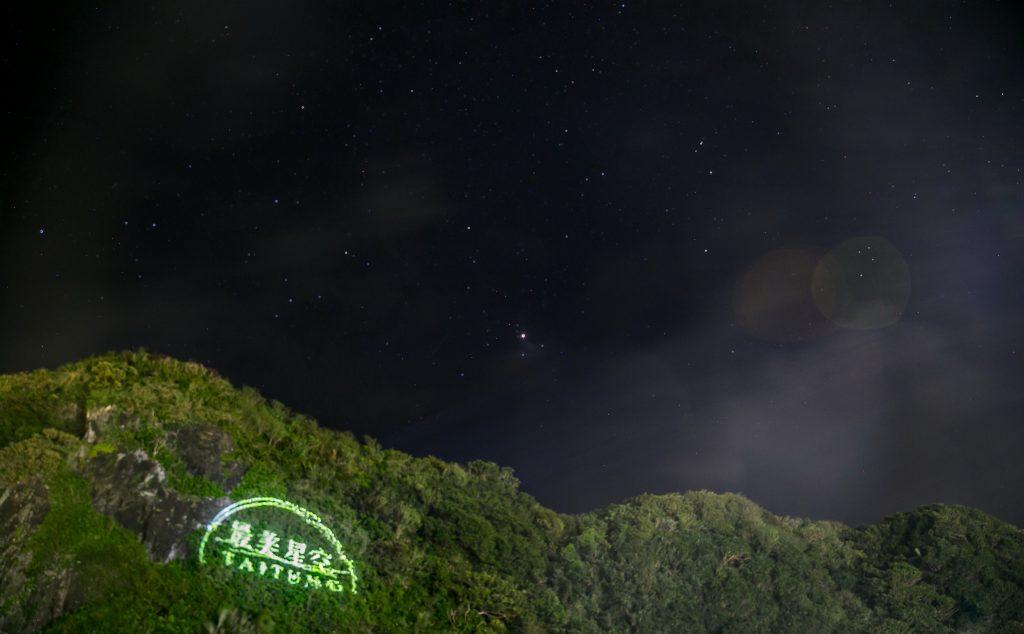 圖片說明;台東最美星空音樂會今年第二場,在渡海前進綠島鄉於人權紀念公園登場。(記者潘林慶龍/翻攝)