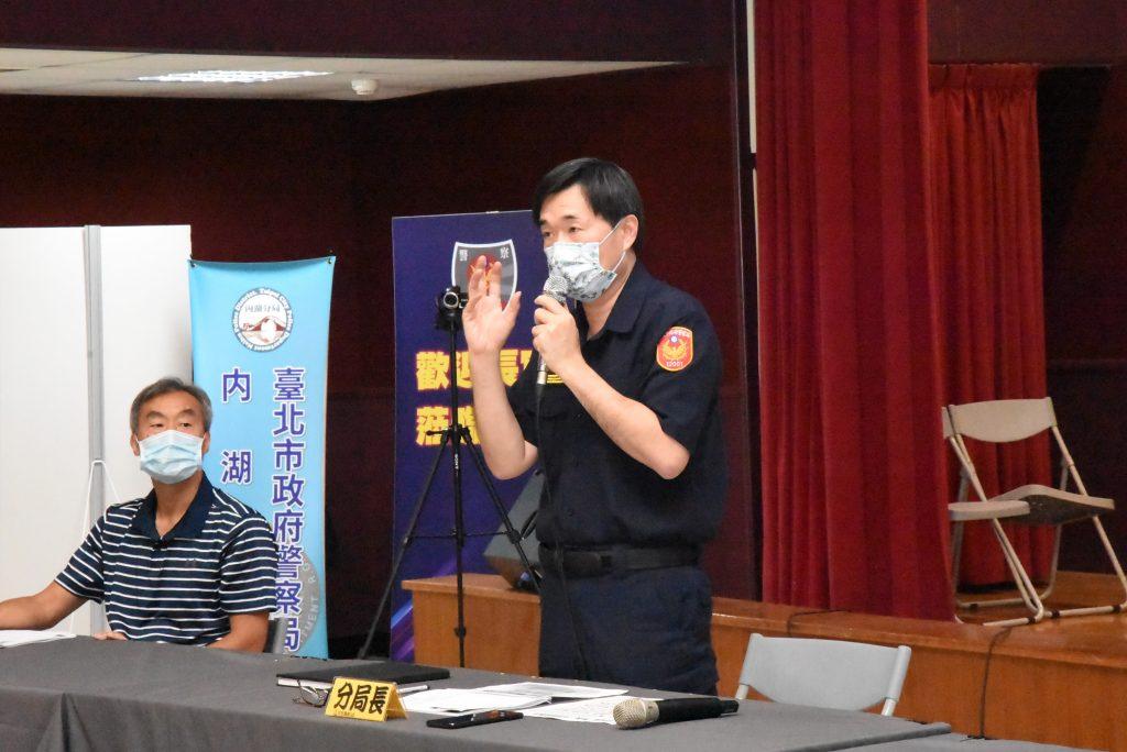 圖片說明: 分局長王寶章主持110年金融機溝攔阻防詐座談會。(記者林艾錡翻攝)